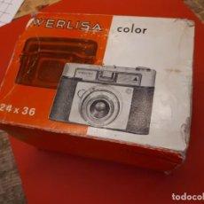 Cámara de fotos: CÁMARA WERLISA COLOR EN CAJA ORIGINAL.. Lote 204058112