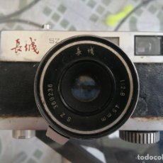 Cámara de fotos: CAMARA FOTOGRAFICA GREAT WALL SZ-1 POCAS REFERENCIAS RARA. Lote 210170862