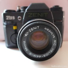 Cámara de fotos: CAMARA DE FOTOS ZENIT 21XS CON OBJETIVO ZENIT. Lote 211673216
