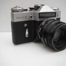 Cámara de fotos: CAMARA ZENIT E - CON OBJETIVO HELIOS 44M 2/58 - EDICIÓN ESPECIAL JUEGOS OLÍMPICOS MOSCU 1980. Lote 219833540