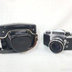 Cámara de fotos: EXAKTA VX 500. 1969.. Lote 232748360