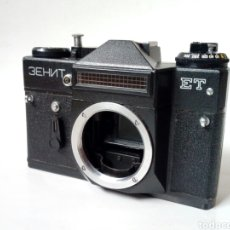 Cámara de fotos: (PARA REPARAR/PIEZAS) ZENIT ET - CÁMARA RÉFLEX - MADE IN URSSS - ANALÓGICA, HIPSTER, LOMOGRAPHY. Lote 249110505