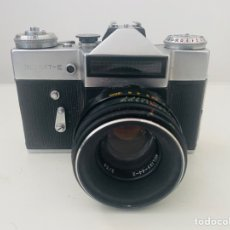 Cámara de fotos: ZENIT E & HELIOS 44-2. Lote 255920750