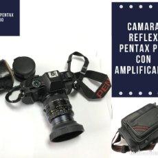 Cámara de fotos: CAMARA REFLEX PENTAX P30 + ACCESORIOS. Lote 271523863