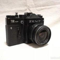 Câmaras de fotos: CAMARA FOTOGRAFICA ZENIT 12XP (SIN PROBRAR). Lote 288173328
