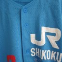 Coleccionismo deportivo: CAMISETA BÉISBOL JAPONESA (1980'S) – MIZUNO ORIGINAL – MADE IN JAPAN – TALLA MEDIUM. Lote 19944825