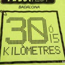 Coleccionismo deportivo: CAMISETA TÉCNICA MARATEST BADALONA, . Lote 168337640