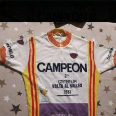 Coleccionismo deportivo: MAILLOT MELCHOR MAURI AÑO 1981. Lote 181708942