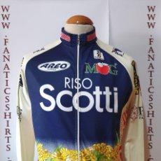 Coleccionismo deportivo: CHAQUETA CICLISMO TEAM RISO SCOTTI 1998 AIWA GEWISS BIENMME MOG MAGLIA CYCLING. Lote 205529456
