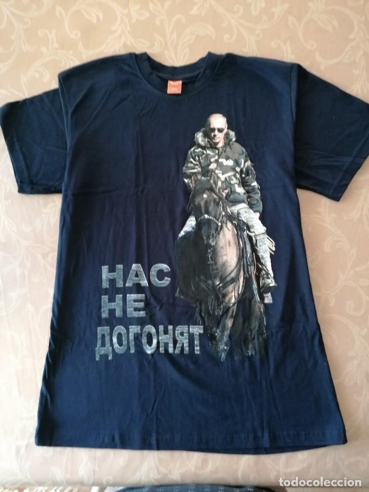 CAMISETA HAC HE AOROHRT - Nº 50- NUEVA SIN HUSAR (Coleccionismo Deportivo - Ropa y Complementos - Camisetas otros Deportes)