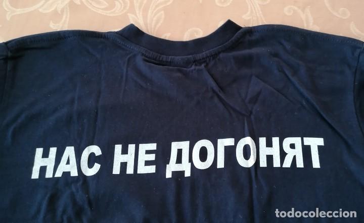 Coleccionismo deportivo: camiseta hac he aorohrt - Nº 50- NUEVA SIN HUSAR - Foto 4 - 216700958