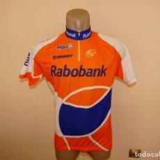 Coleccionismo deportivo: MAILLOT DE CICLISMO RABOBANK AQUA. Lote 218016025