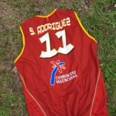 Collectionnisme sportif: CAMISETA BALONCESTO. 56 CMS DE AXILA A AXILA. Lote 246124395