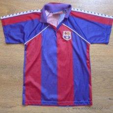 Coleccionismo deportivo: CAMISETA DEL FUTBOL CLUB BARCELONA BARÇA STOICHKOV ROGERS PARA NIÑO .. Lote 32296600