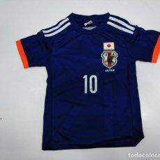 Coleccionismo deportivo: CAMISETA DE JAPON SELECCION JAPONESA DE FUTBOL. DORSAL 10. KAGAWA. TDKDEP17. Lote 146376354