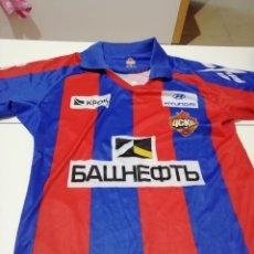 Coleccionismo deportivo: CAMISETA CSKA MOSCÚ 2011 Nº 7. Lote 156466614
