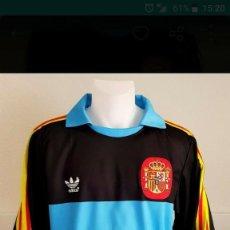 Coleccionismo deportivo: ARCONADA CAMISETA MUNDIAL 82 TALLA L. Lote 183891046
