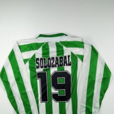 Coleccionismo deportivo: REAL BETIS RECOPA PREPARADA PARA SOLOZABAL. Lote 246365905