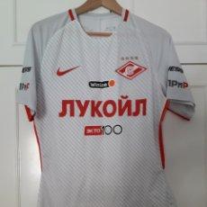 Coleccionismo deportivo: CAMISETA RESERVA MATCHWORN SPARTAK DE MOSCU 2018 DENIS GLUSHAKOV. Lote 246494910
