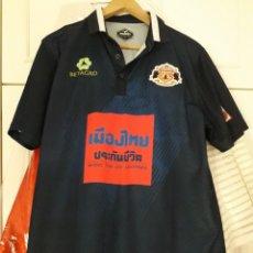 Coleccionismo deportivo: CAMISETA CASA OFICIAL SISAKET FC THAILANDIA. Lote 268892974