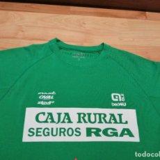 Coleccionismo deportivo: CAMISETA CAJA RURAL LOGROÑO DEPORTE 2015/2020. Lote 285741743