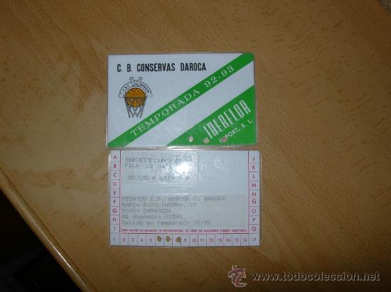 CARNET DE SOCIO CONSERVAS DAROCA CLUB DE BALONCESTO FILIAL DEL CAI ZARAGOZA (Coleccionismo Deportivo - Documentos de Deportes - Carnet de Socios)