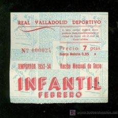 Coleccionismo deportivo: ENTRADA DE FUTBOL. REAL VALLADOLID DEPORTIVO. RECIBO MENSUAL DE SOCIO. INFANTIL. FEBRERO.. Lote 18432153