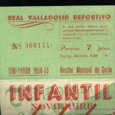 Coleccionismo deportivo: REAL VALLADOLID DEPORTIVO, TEMPORADA 1.954-55, RECIBO MENSUAL DE SOCIO. Lote 19381495