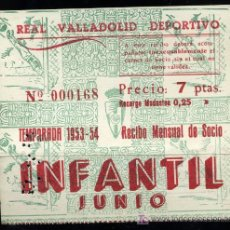 Coleccionismo deportivo: REAL VALLADOLID DEPORTIVO, TEMPORADA 1953-54, RECIBO MENSUAL DE SOCIO. Lote 19409977