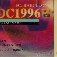 Coleccionismo deportivo: CARNET SOCIO FUTBOL CLUB BARCELONA AÑO 1996 3 TRIMESTRE. Lote 48568671