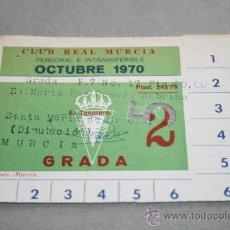 Coleccionismo deportivo: CARNET DE SOCIO DEL MURCIA TEMPORADA 70-71. Lote 38964332