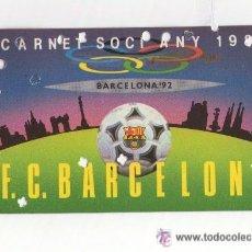 Coleccionismo deportivo: CARNET AÑO 1987 F.C. BARCELONA. Lote 40710758