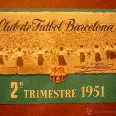 Coleccionismo deportivo: CARNET DE SOCIO , CLUB DE FÚTBOL BARCELONA , 1951 , 2DO TRIMESTRE .. Lote 41062744