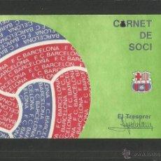 Coleccionismo deportivo: C.F. BARCELONA - CARNET DE SOCIO AÑO 1977 - ANUAL - (CD-482). Lote 43815760