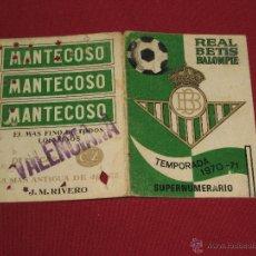Coleccionismo deportivo: TARJETA CARNET DE SOCIO SUPERNUMERARIO TEMPORADA 1970/71. Lote 44045866