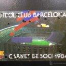 Coleccionismo deportivo: CARNET DE SOCIO FC BARCELONA TEMPORADA 1984 - BARÇA.. Lote 148940912