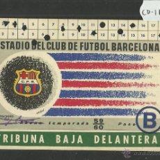 Coleccionismo deportivo: CLUB DE FUTBOL BARCELONA - ABONO - TRIBUNA BAJA - TEMPORADA 1959 1960 - BARÇA - (CD-1132). Lote 46140781