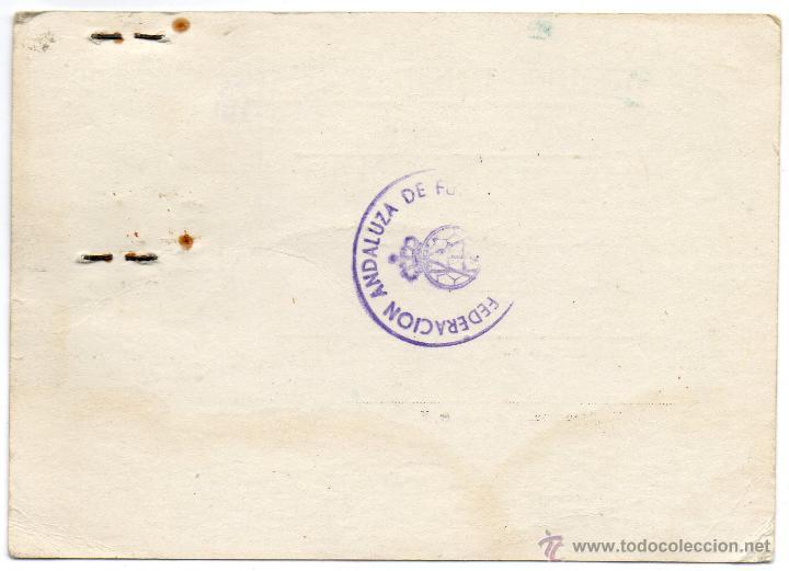Coleccionismo deportivo: CARNET DE JUGADOR DE LA FEDERACION ANDALUZA DE FUTBOL CLUB CALAVERA AÑO 1974-75 - Foto 2 - 48224020