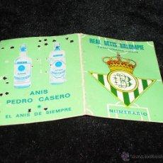 Coleccionismo deportivo: CARNET D SOCIO NUMERARIO Y TARJETA ABONADO - REAL BETIS BALOMPIE TEMPORADA 1973/1974 - VER ADICIONAL. Lote 48437330