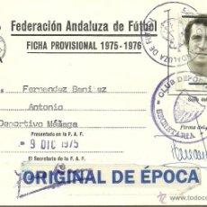 Coleccionismo deportivo: (F-0856)FICHA DE JUGADOR PROFESIONAL 1975-76,ANTONIO FERNANDEZ BENITEZ,C.D.MALAGA. Lote 51012096