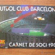 Coleccionismo deportivo: CARNET DE SOCIO ABONO INFANTIL FC BARCELONA 1984 - LIGA FUTBOL 84 BARÇA. Lote 119528267