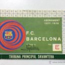 Coleccionismo deportivo: CARNET SOCIO ABONO ABONAMENT FC BARCELONA TEMPORADA 1977-1978 77-78 TRIBUNA PRINCIPAL DAVANTERA.. Lote 53807428