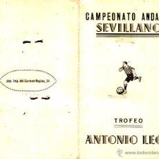 Coleccionismo deportivo: FUTBOL - CARNET ATLETICO SAN ESTEBAN CAMPEONATO ANDALUZ SEVILLANO - TROFEO ANTONIO LEON 1943 - RARO. Lote 54393709