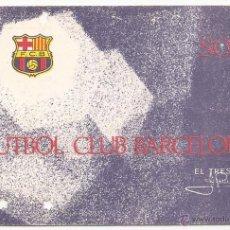 Coleccionismo deportivo: FÚTBOL CLUB BARCELONA. PASE ANUAL DE SOCIO. 1978. Lote 54580820