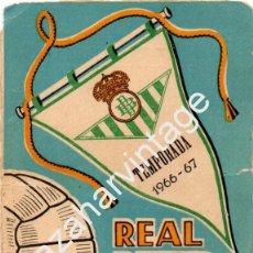 Coleccionismo deportivo: CARNET DE SOCIO .-TEMPORADA 1966-67 DEL REAL BETIS BALOMPIE.. Lote 55133039