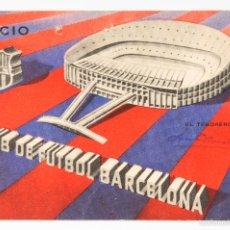 Coleccionismo deportivo: CARNET DE SOCIO CLUB DE FUTBOL BARCELONA -1º TRIMESTRE AÑO1963. Lote 55814768