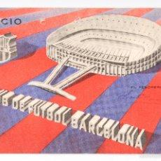 Coleccionismo deportivo: CARNET DE SOCIO CLUB DE FUTBOL BARCELONA -1ER TRIMESTRE 1963 -Nº SOCIO 44526. Lote 56513598