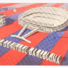 Coleccionismo deportivo: CARNET DE SOCIO CLUB DE FUTBOL BARCELONA -1ER TRIMESTRE 1963 -Nº SOCIO 48575. Lote 56513616