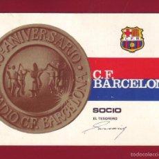 Coleccionismo deportivo: CARNET DE SOCIO - CLUB DE FUTBOL BARCELONA - TEMPORADA 68 - TRIMESTRE 3. Lote 56992023