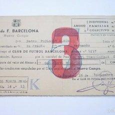 Collectionnisme sportif: CF BARCELONA (BARÇA). ABONO INDIVIDUAL PARA EL NUEVO CAMPO. GOL NORTE. NOVIEMBRE DE 1957. Lote 58125335